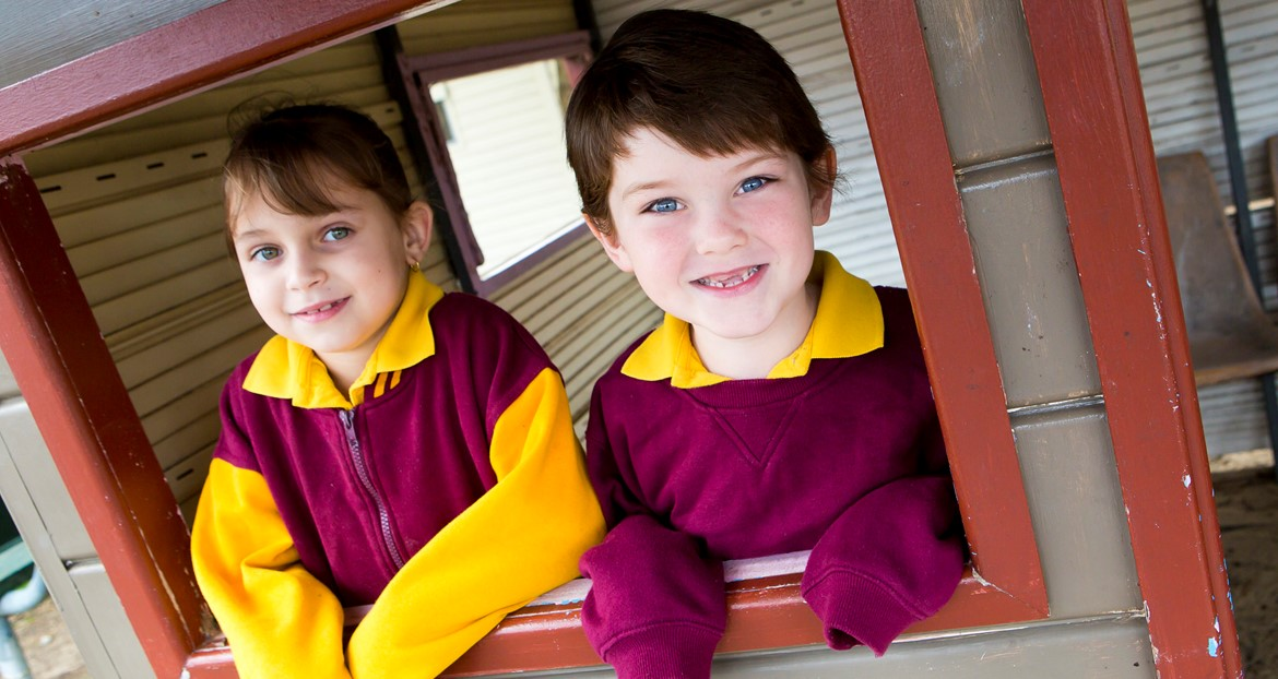WINDALE St Pius X Primary School Gallery Image