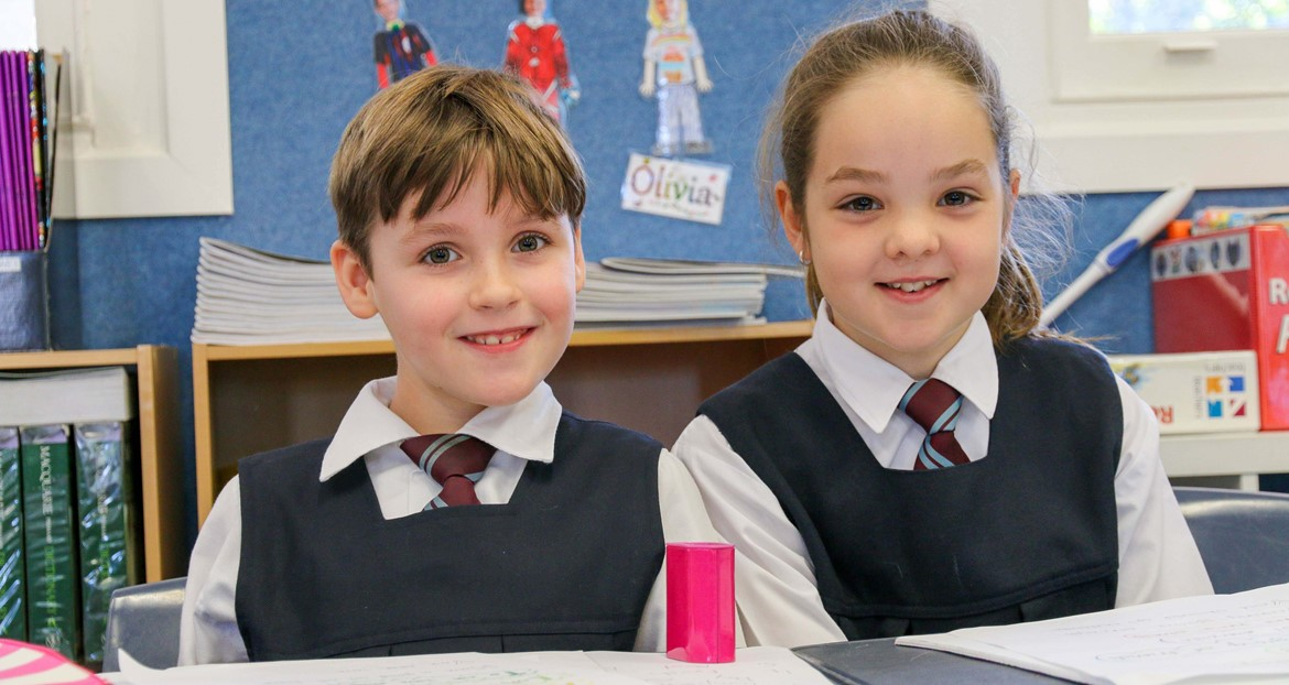 SHORTLAND Our Lady of Victories Primary School Gallery Image