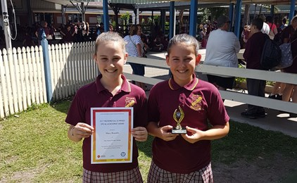 Image:Mathematics Success at Holy Name Forster
